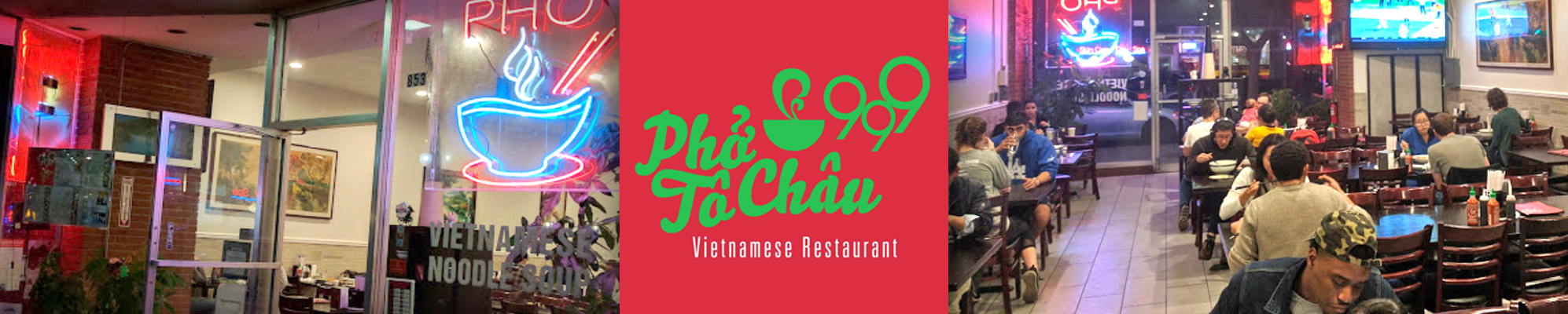 Welcome to <b>Pho To